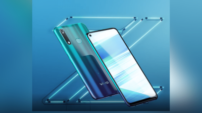 Vivo Z1 Pro 3 will have many unique features, read on