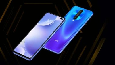 Poco X2 will launch in India today, Know its features
