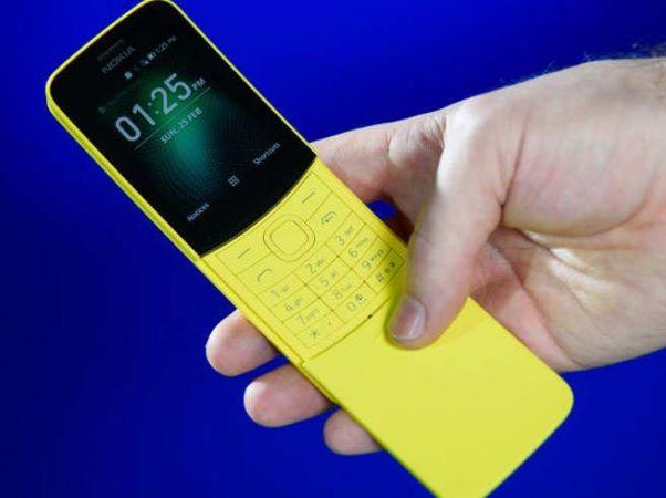 बेहद सस्ता हुआ केले जैसा दिखने वाला यह फ़ोन, जानिए नई कीमत ?
