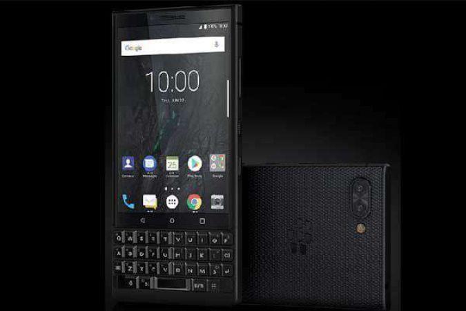 25 हजार रु की भारी-भरकम कीमत के साथ ब्लैकबेरी ने पेश किया यह गजब स्मार्टफोन