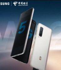 SAMSUNG W20 5G: फोल्डेबल फ़ोन भारत में आज होगा लॉन्च, जानें क्या है कीमत और फीचर्स