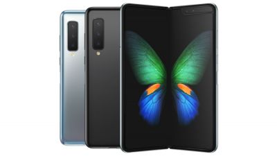 Samsung Galaxy Fold smartphone will be introduced today, know other features