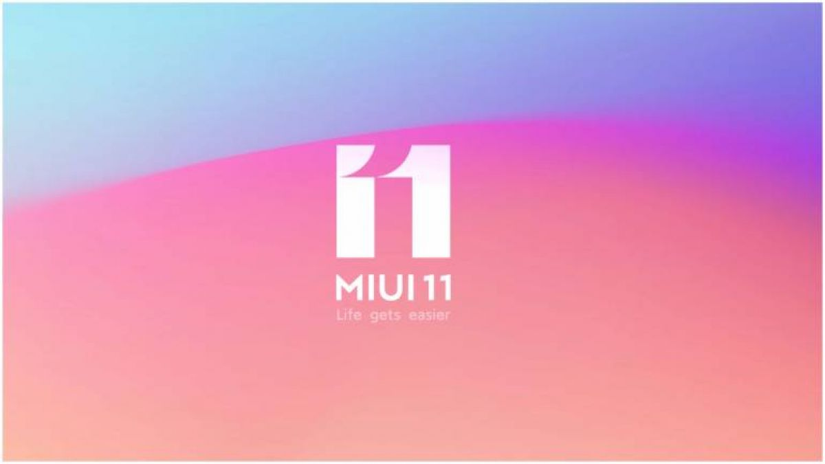 Know which smartphone will get MIUI 11 update, this is the complete