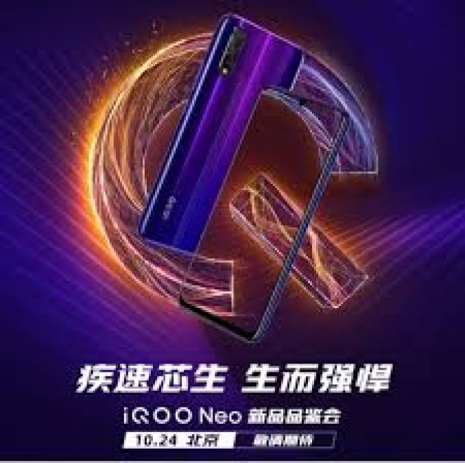 Most awaited smartphone, Vivo iQOO Neo 855 will be launched on this