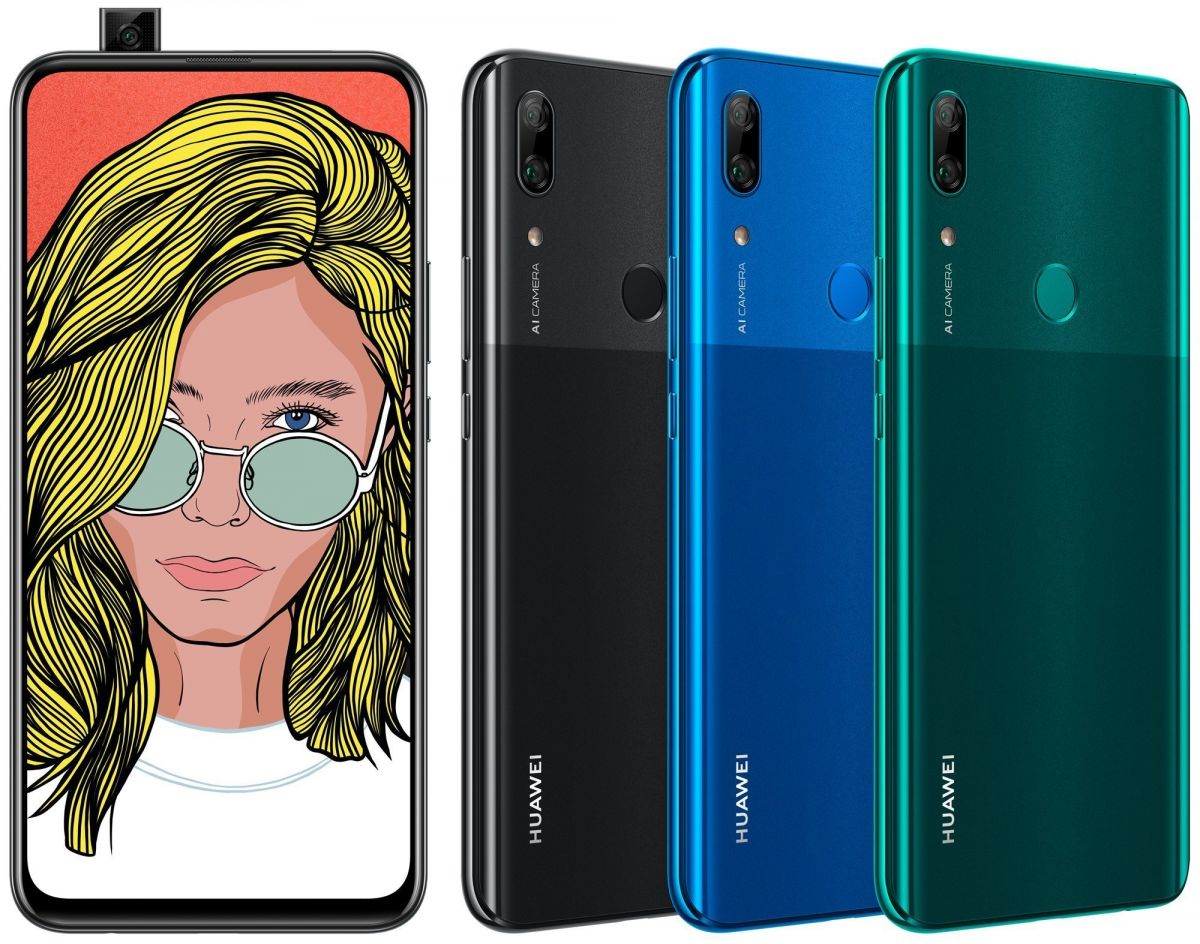 Huawei P Smart to be launched in the market soon, know its
