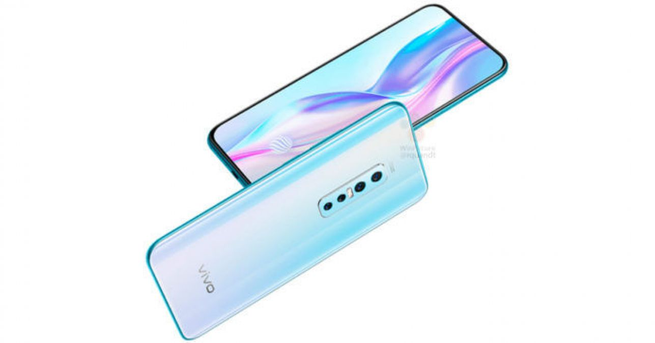 Grab a huge discount on Vivo V17 Pro smartphone, know the offer