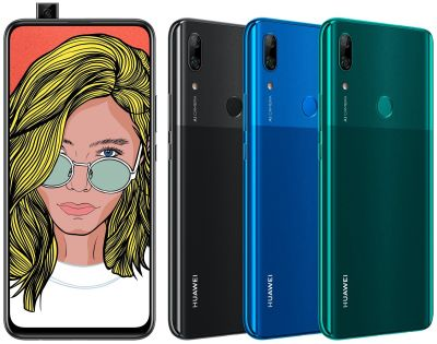 Huawei P Smart to be launched in the market soon, know its features