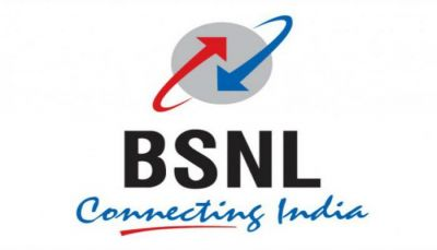 BSNL: If  want to get Amazon Prime subscription for free then look at these plans