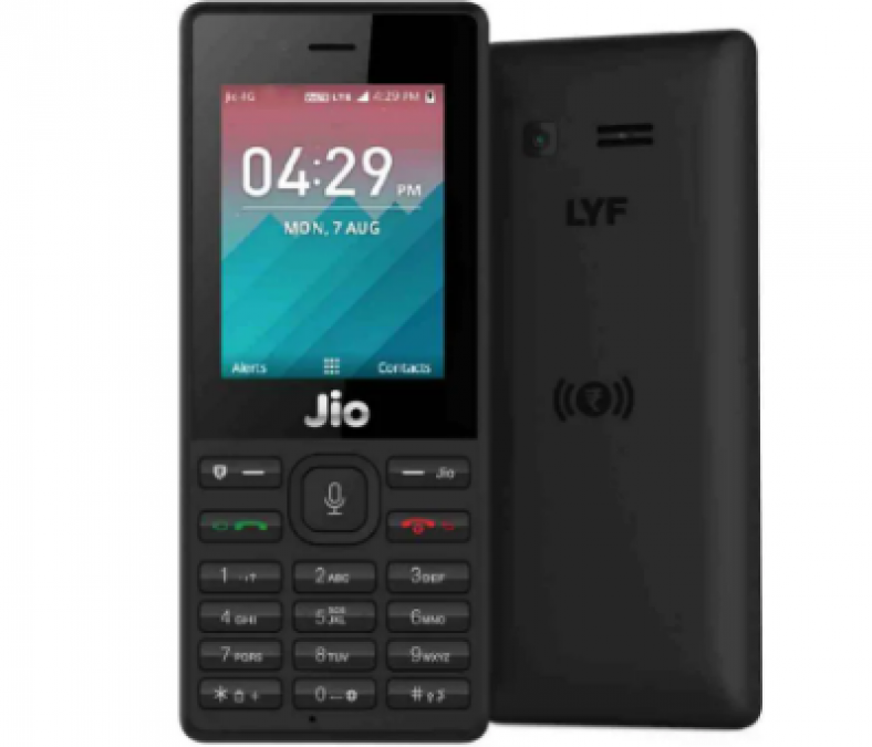 Golden opportunity to buy this phone of Jio at just ₹ 699