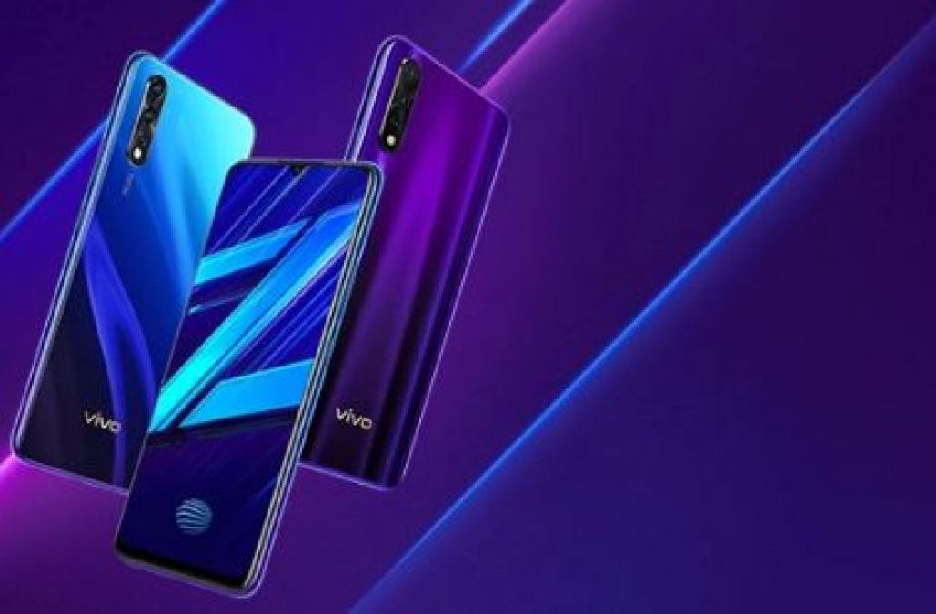 Vivo Z1x will be launched in India today, know features
