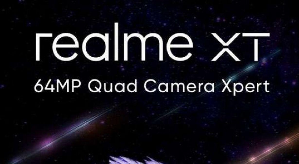 Realme XT स्मार्टफोन की लॉन्च डेट आई सामने, ये है पूरी डिटेल्स