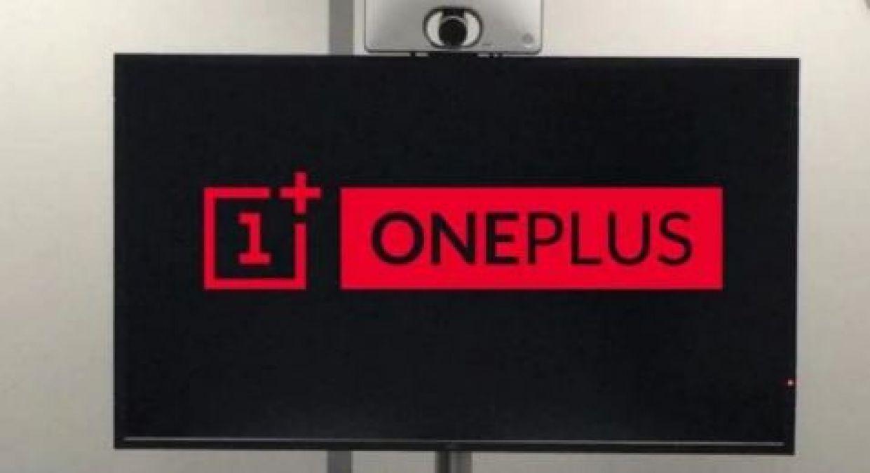 OnePlus TV इस वेबसाइट पर सेल के लिए होगा उपलब्ध, ये है रिपोर्ट