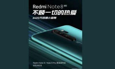 भारत में Xiaomi Redmi Note 8 Pro जल्द होगा पेश, ये है स्पेसिफिकेशन