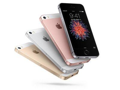 iPhone यूजर्स के लिए खुशखबरी, पढ़ें पूरी खबर