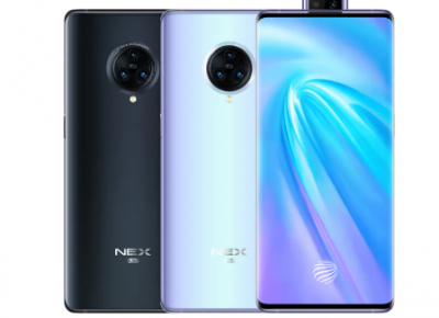 Vivo NEX 3 5G smartphone launched with amazing features, Know the speciality