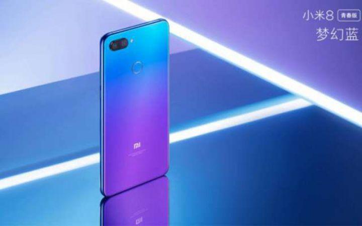 लॉन्च हुआ XIAOMI का नया फ़ोन, 24 MP सेल्फी कैमरा, कीमत 14,800 रु