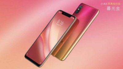 चीनी बाजार में इस स्मार्टफोन ने दी दस्तक, दमदार है फीचर्स