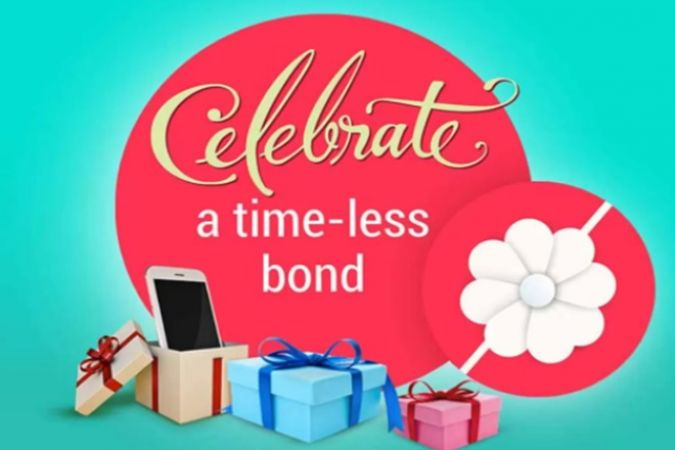 Raksha Bandhan 2018: On Raksha Bandhan, you can give 5 to 10 thousand phones to sister