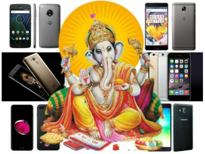 Bumper discounts are available on these smartphones at Ganesh Chaturthi