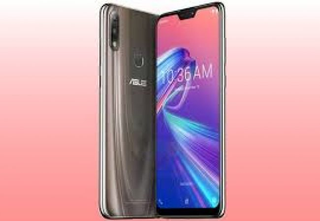 Asus can launch ZenFone Max M2  in India soon, read specifications and price