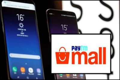 PAYTM CASHBACK DAYS SALE: Today is last day, get great cashback at these smartphones