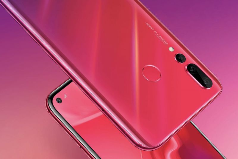Finally Huawei Nova 4 with  Display Hole Launched, read specifications, price and other details