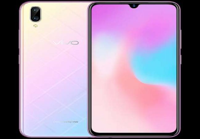 Vivo launches its new smartphone, know specification and price