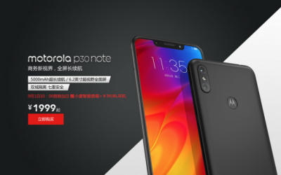 Motorola P30 Note Launched, Equipped with 5000 mAh battery and Notch