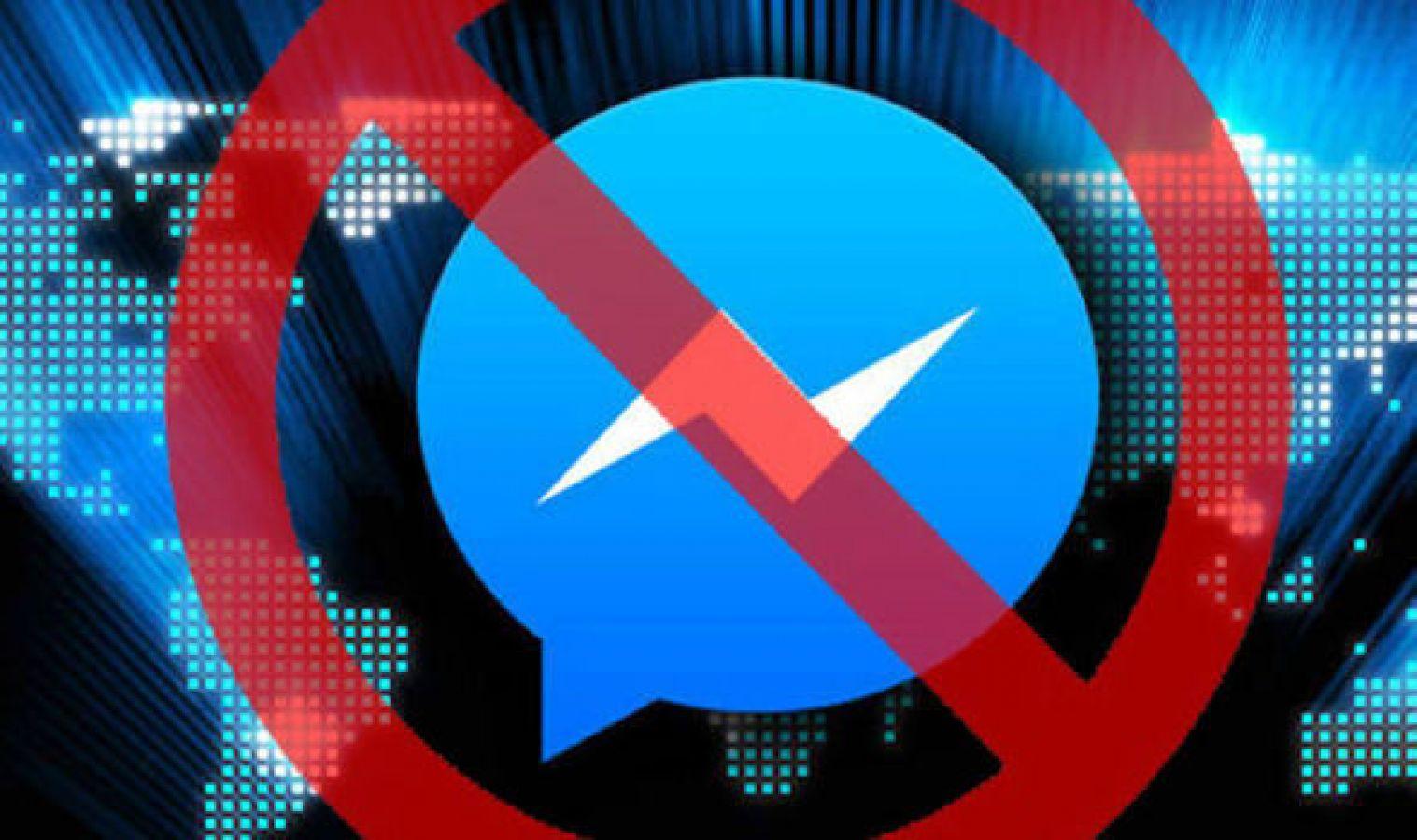 फेसबुक की सेवाएं हुई बाधित,  दुनियाभर के यूजर हुए परेशान