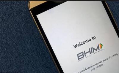 BHIM ऐप ने लॉन्च किया नया फीचर, ऐसे करें इस्तेमाल