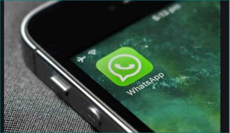Whatsapp में आने वाला है यह नया फीचर, पढ़कर खुश हो जाएंगे आप
