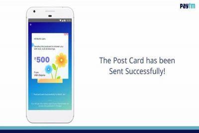 Paytm के पोस्टकार्ड फीचर का ऐसे कर सकते हो इस्तेमाल