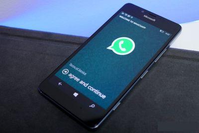 Paytm को टक्कर देगा Whatsapp का यह फीचर