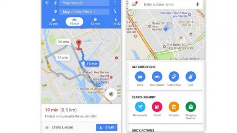 टू-व्हीलर राइडर्स के लिए गूगल मैप लाया नया फीचर