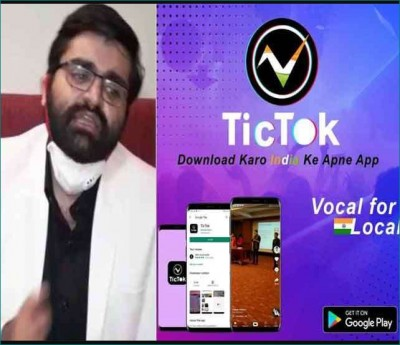 Vocal for local: Software Engineer from Jalandhar launches Indian 'Tik-Tok' app