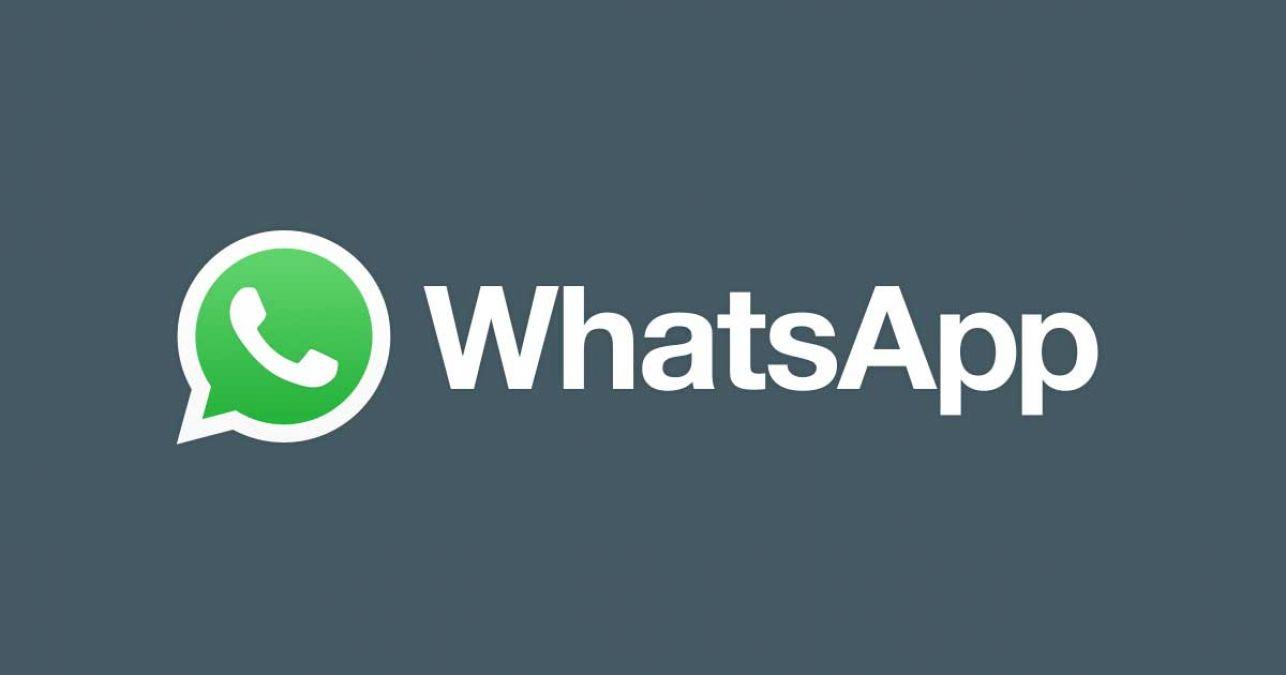 WhatsApp : आपकी किससे होती सबसे ज्यादा बातें, इस तरीके से लगाएं आसानी से पता