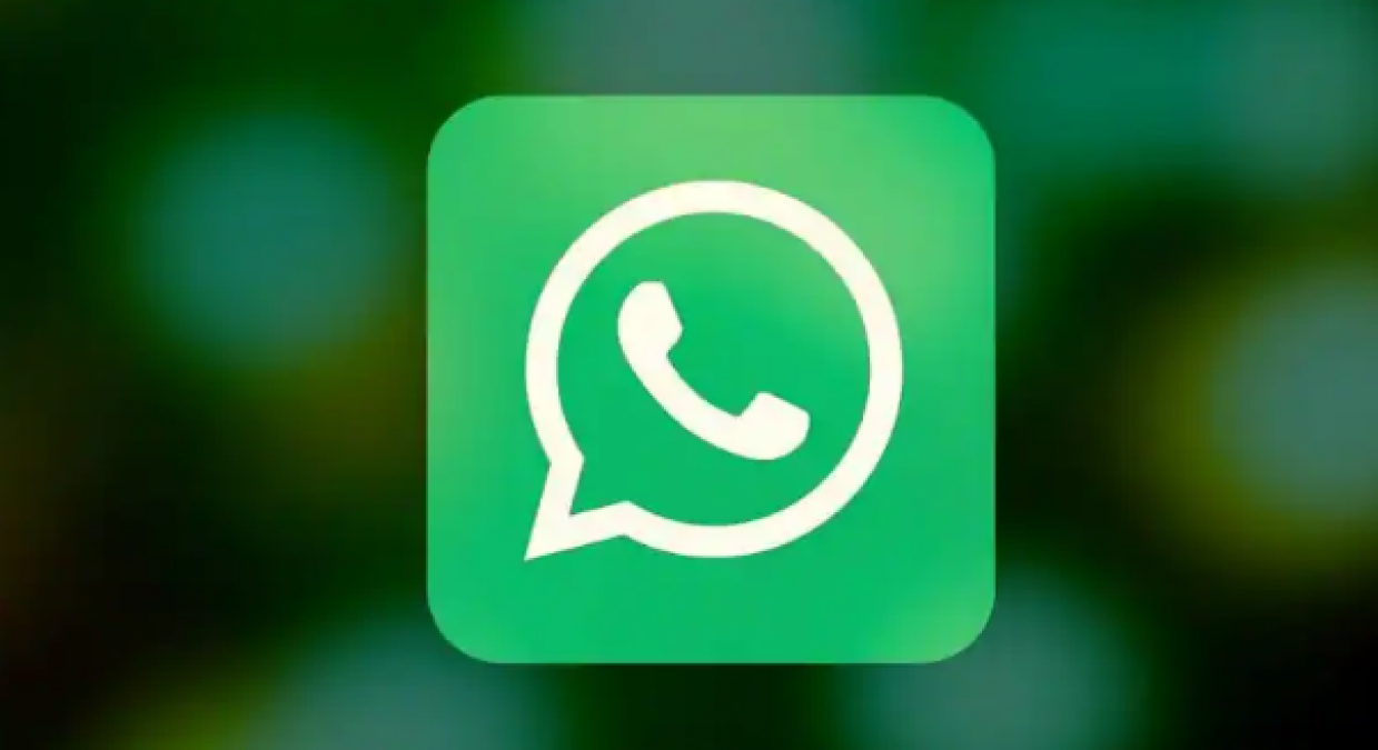 वॉट्सऐप चैट और डेटा रहेगा सेफ, चाहे गुम हो जाए फोन