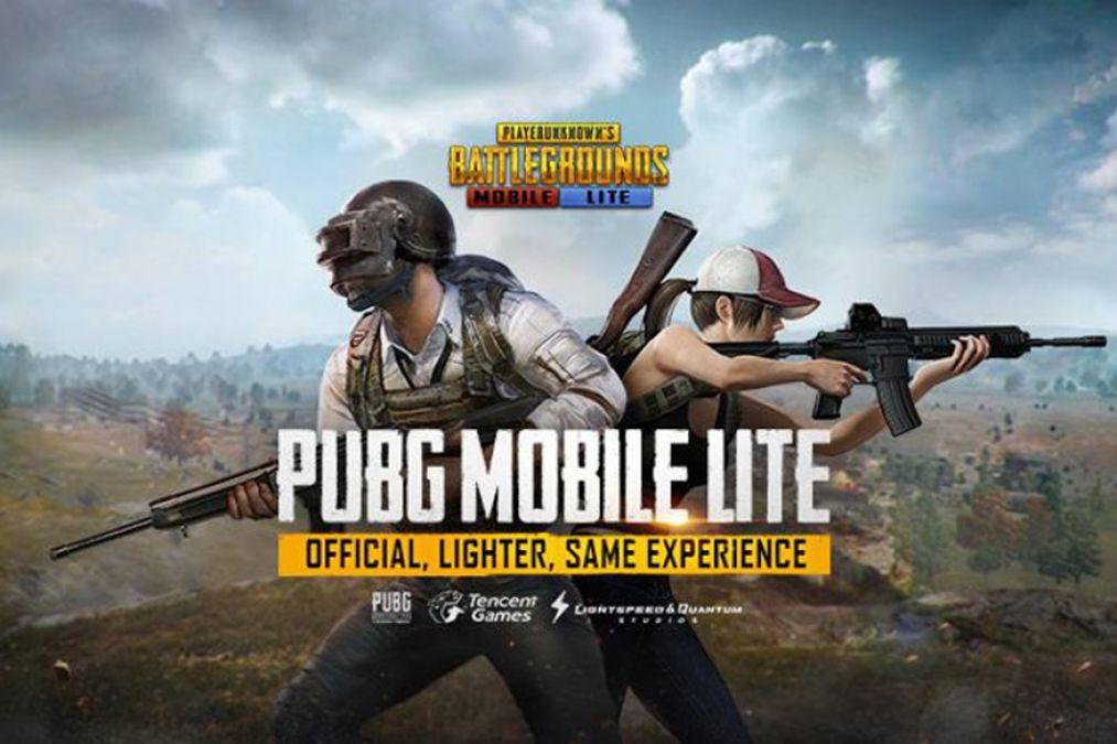 PUBG Mobile Lite: अब कम कीमत वाले स्मार्टफोन में ले सकते है गेम को खेलने का मजा