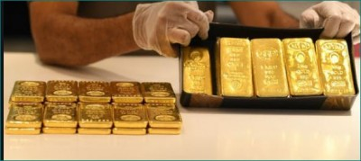 Government launches new app to reveal the quality of gold