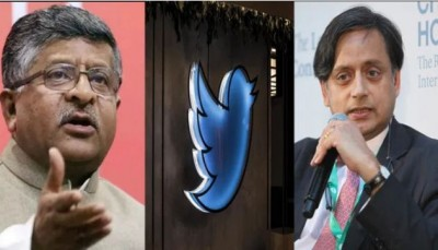 Parliamentary committee sought written answer from Twitter by July 1 for blocking Indian leader's accounts