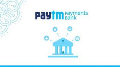 एक साथ मिलेगी ढेरों सुविधाएं, पेटीएम भारत में लाई Payments Bank Mobile App