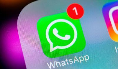 WhatsApp : यूजर कॉल रिसीव न करें फिर भी इंस्टॉल हो रहा 'स्पाईवेयर'