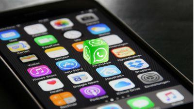 व्हॉट्सएप का ये नया फीचर क्या आपके लिए उपलब्ध है