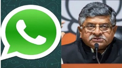 Center govt on WhatsApp- 'to give information about certain marked messages, not a violation of privacy'