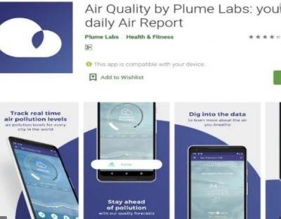 इन एप से प्राप्त कर सकते है प्रदूषण का AQI स्तर, ऐसे करें उपयोग