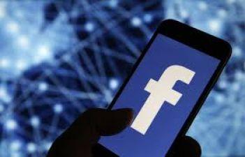 व्हाट्सएप के बाद फेसबुक निशाने पर 100 से अधिक डेवलपर ने किया सारा डाटा चोरी