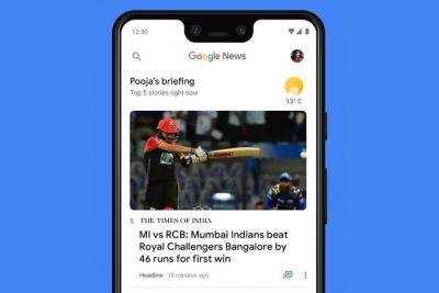 गूगल न्यूज़ एप हुआ और भी नया, अब एक साथ पढ़ सकेंगे ज्यादा खबर