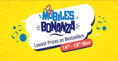 Mobiles Bonanza Sale: you can take advantage of the bumper discount on these smartphones