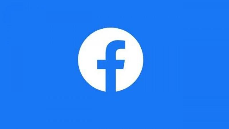 इस देश में बैन होगा फेसबुक, कई जगह पहले ही लगाई जा चुकी है रोक