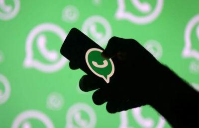 नहीं मान रहा Whatsapp, अब एक साथ 4 लोगों के साथ आप कर सकते है यह काम...